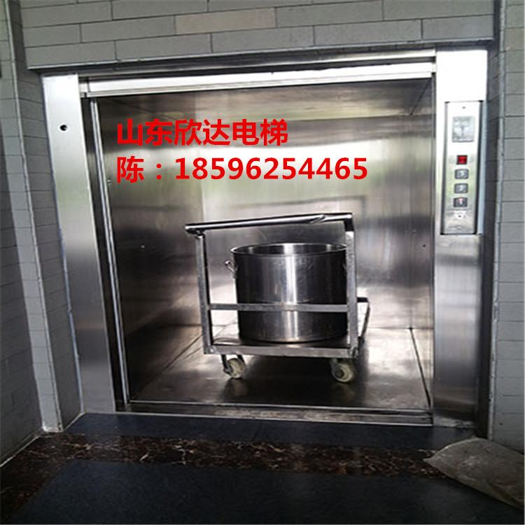 山东省电梯厂家直销杂物电梯-传菜机-餐梯-欣达电梯