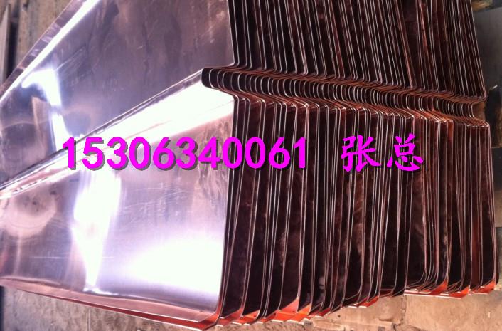 荆州止水铜片  铜止水-有限公司=151/6983/7888