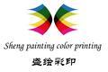 深圳市盛绘彩印科技有限公司LOGO