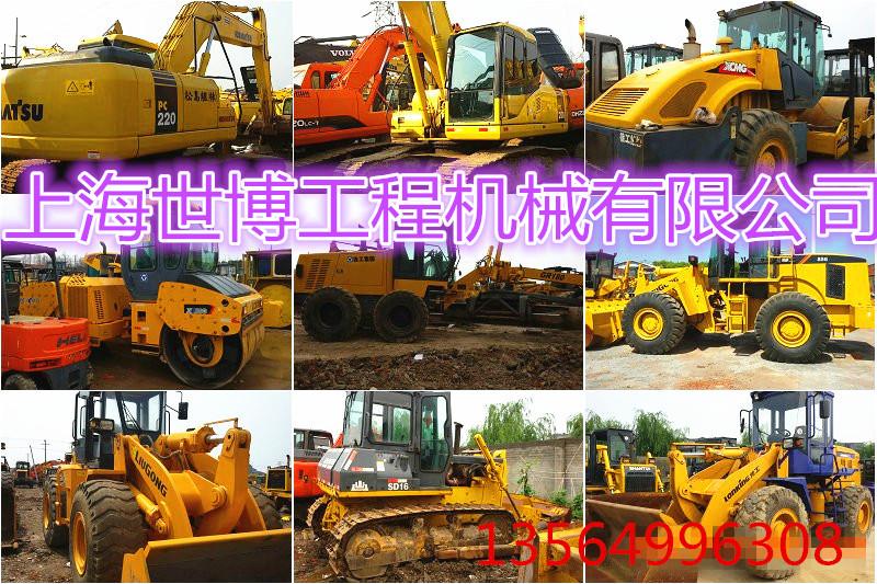 武汉二手徐工26吨单钢轮振动压路机/低价转让