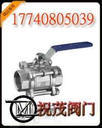 Q61F-16P三片式焊接球阀