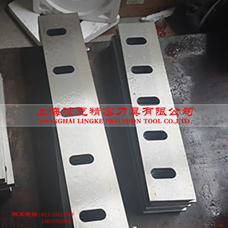 上海粉碎机刀片厂家 供应塑料粉碎机刀片 塑胶破碎机刀片