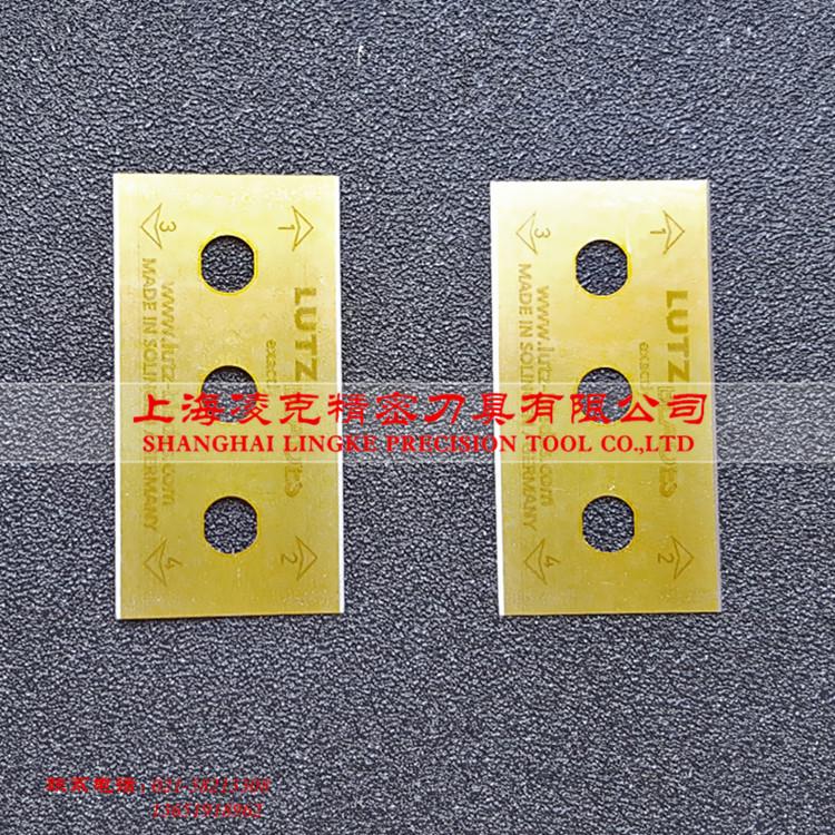 厂家供应进口三孔刀片 鲁茨涂层三孔分切刀片
