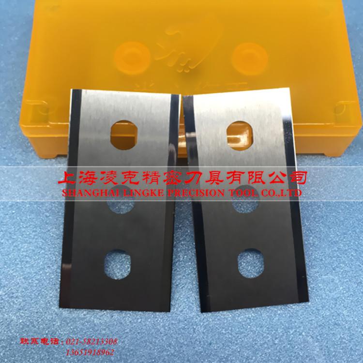 现货直销三孔刀片 标准43*22*0.2分三孔刀
