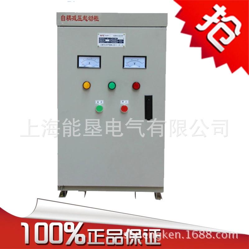 包头自藕降压起动柜 260KW/660V自耦减压启动箱