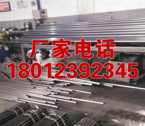 葫芦岛ND钢管厂,生产nd钢管,ND钢管质高价优