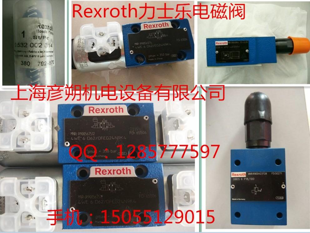 ZDR6DP2-4X/75YM 老ZDR6DP2-31