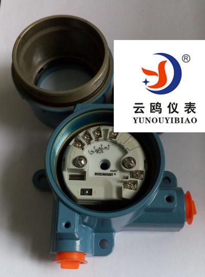 SBWR-2260T温度变送器制药设备使用