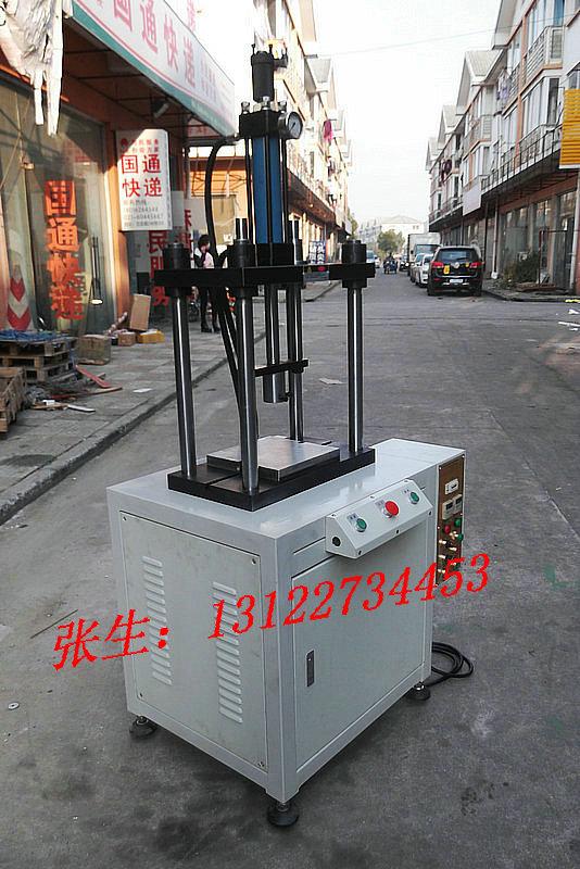 專業小型油壓機