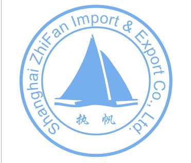 上海执帆报关有限公司