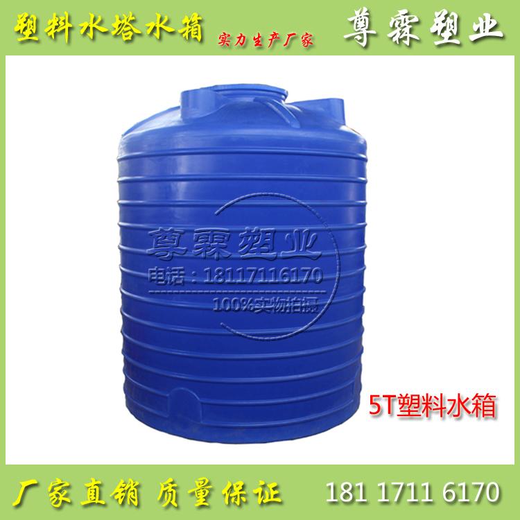 上海5立方塑料水塔