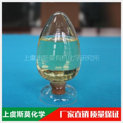 润湿乳化剂SF-1-全氟醇聚氧乙烯醚 需乳化的工艺体系中的助乳化剂