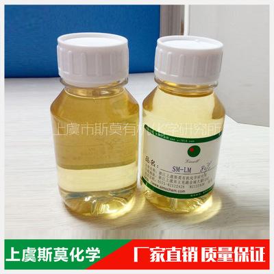 快裂型沥青乳化剂SM-LF SBS乳液的制备用乳化剂 用于稀浆封层