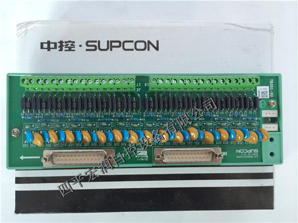 TB351-VU浙大中控电压信号输入端子板TB351-VU特价销售