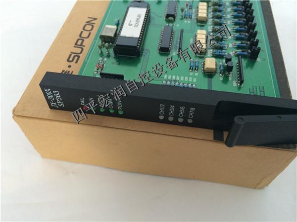 SP363浙大中控开关量输入卡SP363特价销售