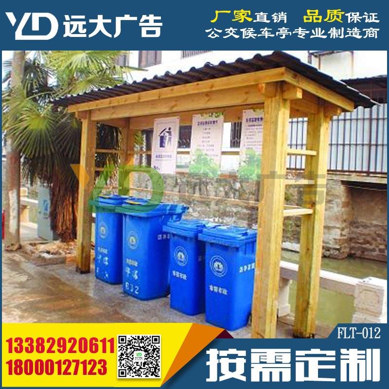 垃圾回收亭生产厂家,垃圾分类回收亭制作 环保回收亭厂家