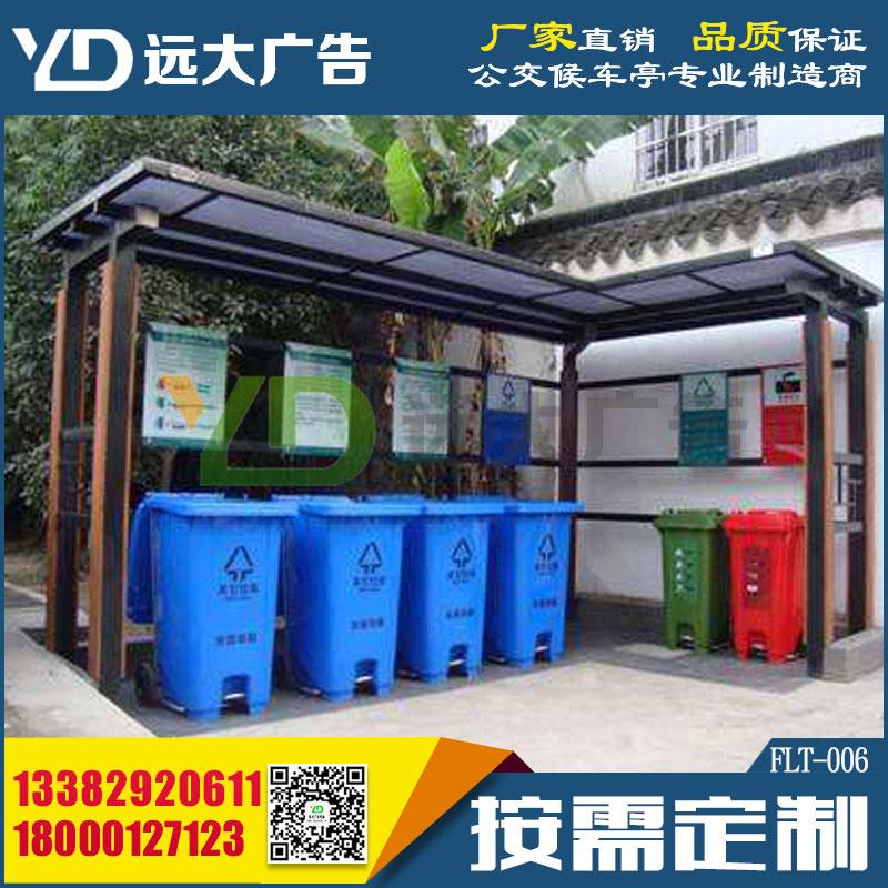 垃圾分类亭 城市环保垃圾分类房 成品垃圾房定做设计