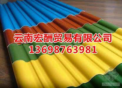 富民县镀锌管供应商