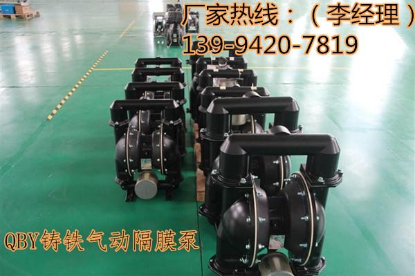 【BQG220/0.2安标认证隔膜泵  报价】延边和龙批发价