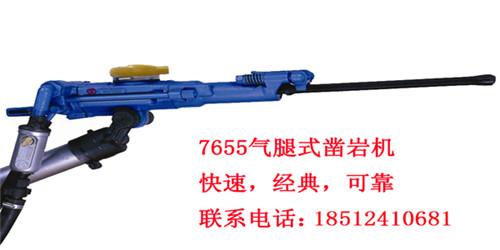 莆田YSP45凿岩机生产商