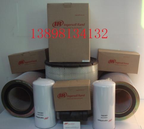 英格索兰XF/EP/HP/XP200空气滤芯99266702