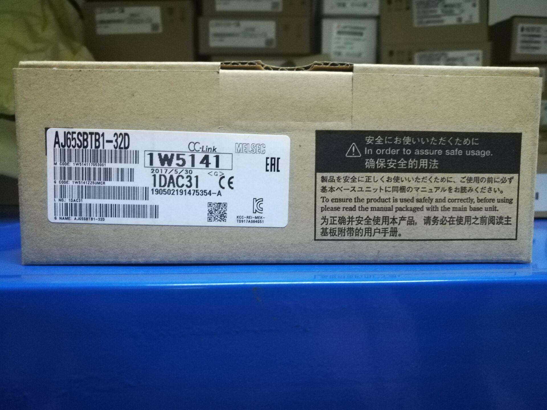 三菱模块AJ65BTB116T原新包装