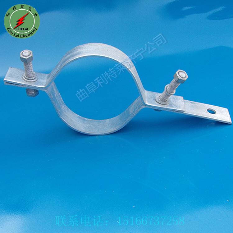 杆用抱箍 热镀锌型抱箍 杆用紧固抱箍 利特莱厂家专业生产