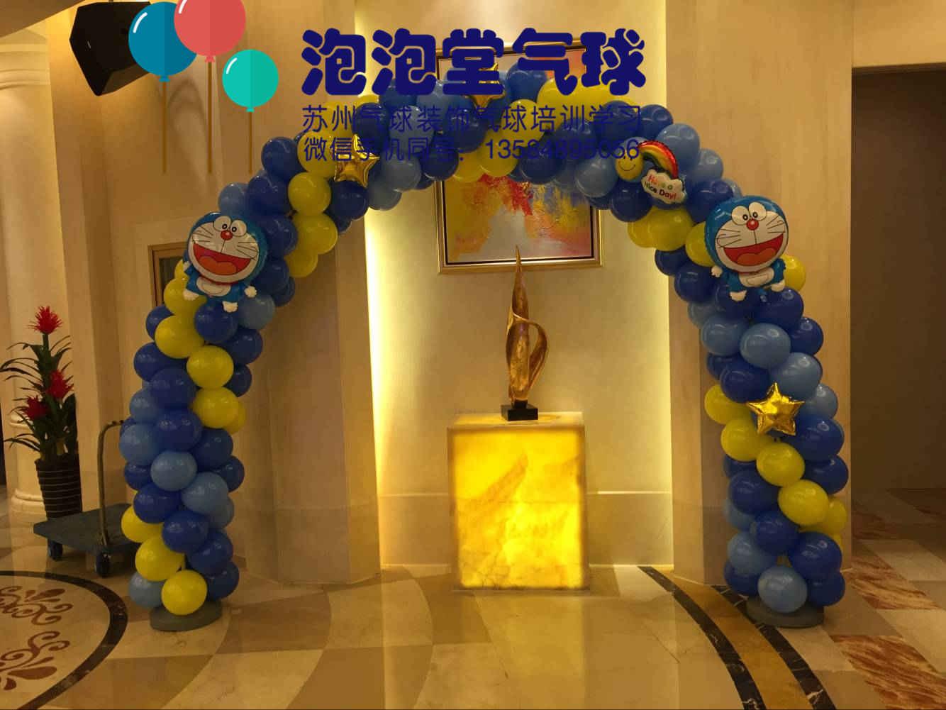 苏州气球装饰培训学习