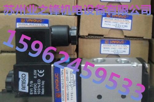 台湾UNIQUC/UVSC-110-4E1厂家现货销售电磁阀