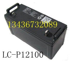 供应松下蓄电池LC-P12100 12V100AH机房UPS电源用
