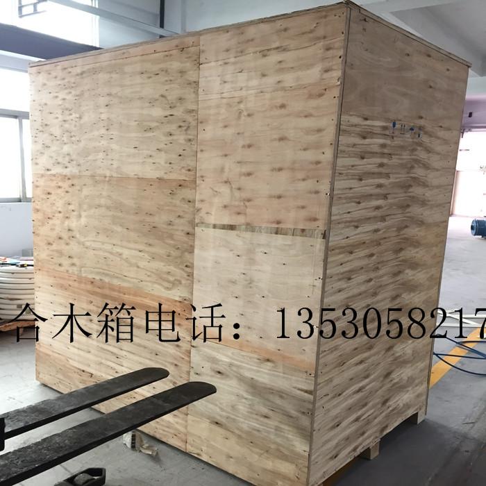 南山木箱定做加工/公明出口木箱钢带木箱