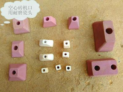 砖厂砖机用耐磨磁头