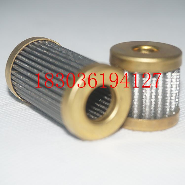 康明斯燃油泵滤网146483/3090769