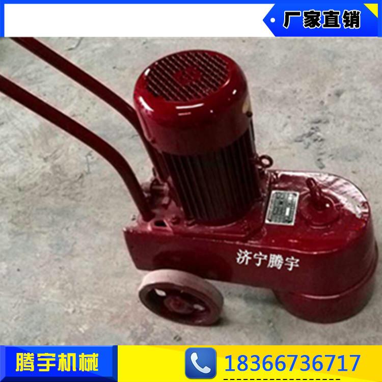 厂家供应金刚石水磨石机 地面磨平机价格   路面专用磨平机