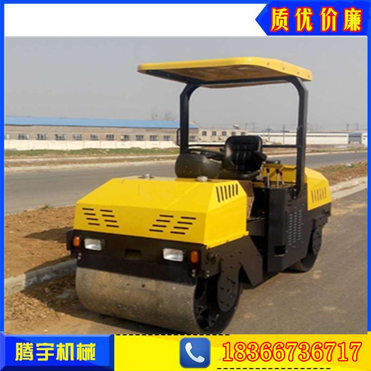 厂家直销3吨双钢轮压路机 座驾震动压路机价格 沥青路面压路机