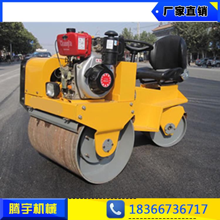 厂家供应850型小型座驾压路机 双钢轮压路机价格 汽油震动压路机