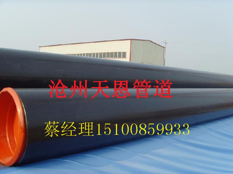 保温螺旋焊管生产厂家现货