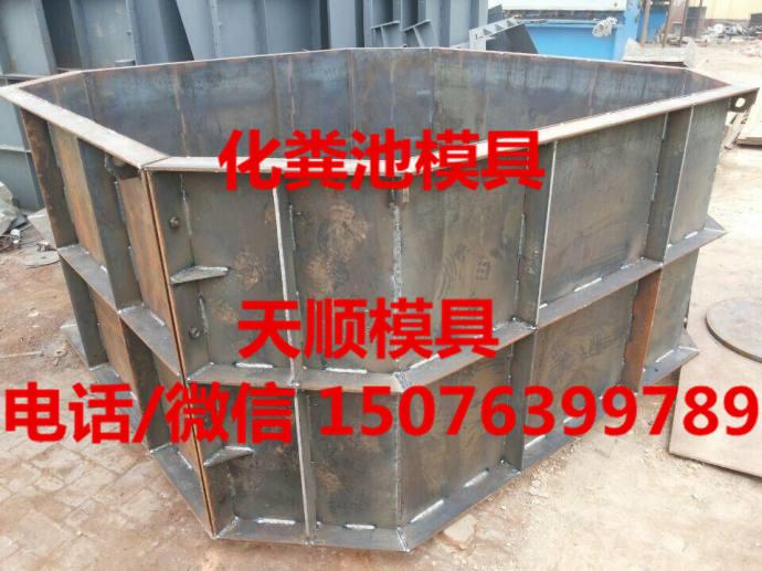 上海八角化粪池模具生产厂家