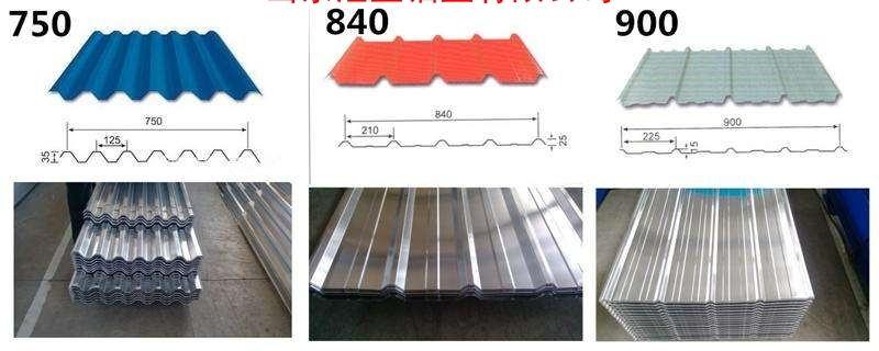浙江义乌6061模具铝块价格