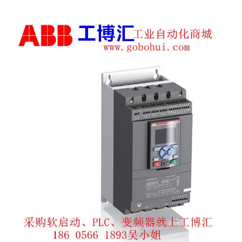 现货供应ABB通用型软启动器PSS175