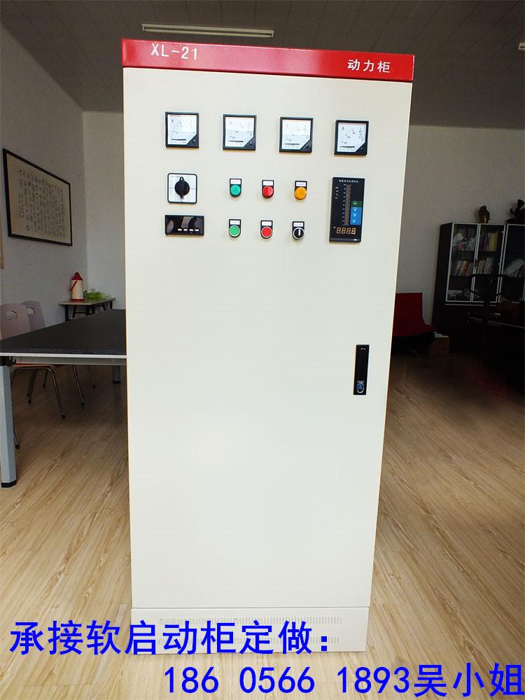 软启动柜厂家生产基地