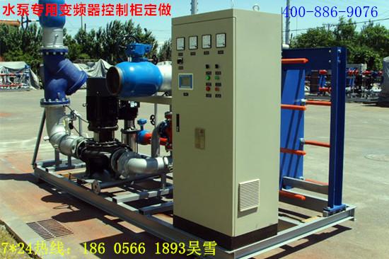 芜湖供水泵站控制柜 芜湖水泵控制柜供应