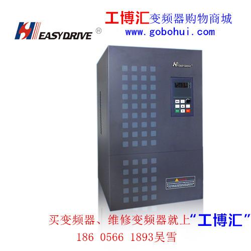 易驱变频器CV3100 通用型变频器特点及供应