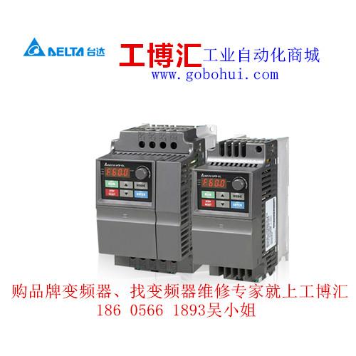 变频器选型指南 台达变频器型号大全  售后咨询服务中心