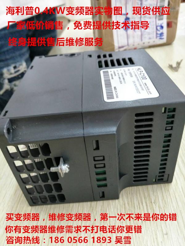 全新HLP-C1000D3721P20现货供应 低价销售