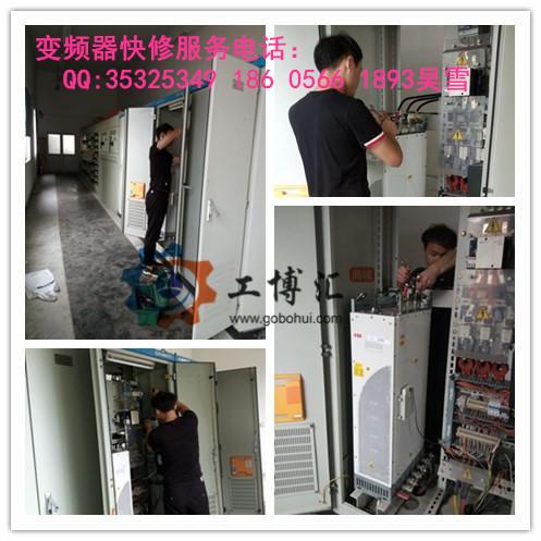安徽安庆凯奇变频器维修工厂技术咨询部