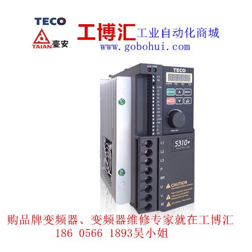 公司用的隆兴变频器要维修 送哪修可靠