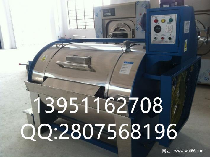 赣州市XGP-20型不锈钢工业洗衣机厂家直销