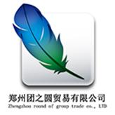 鄭州團之圓貿易有限公司