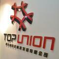 北京拓友新世紀科技發展有限公司